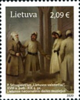 [Lithuanian Art, type ALY]