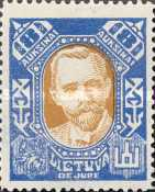 [Recognition of Lithuania by League of Nations, type AM]