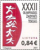 [Summer Olympic Games 2020 - Tokyo, Japan 2021, type AMQ]