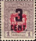 [Definitives Surcharged, type AO12]