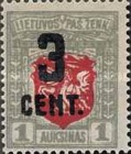 [Definitives Surcharged, type AO15]