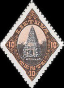 [Unification Of Memels and Lithuania, type AW]
