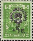 [Charity Stamps, type BC2]