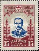 [Airmail - The 500th Anniversary of the Death of Vytautas, type BV2]