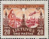 [Airmail - The 500th Anniversary of the Death of Vytautas, type BW]