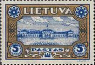 [Lietuvos vaikas - Lithuanian Child. Also as Imperforated with same price, type BY]