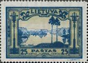 [Lietuvos vaikas - Lithuanian Child. Also as Imperforated with same price, type BZ1]