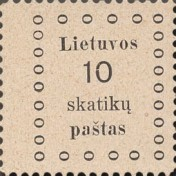 [First Kaunas Issue, type C]