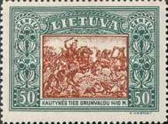 [Lietuvos vaikas - Lithuanian Child. Also as Imperforated with same price, type CI]