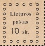 [Second Kaunas Issue -