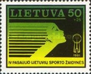 [Fourth World Lithuanians Games, type DZ]