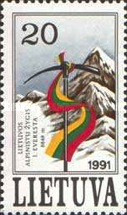 [Lithuanian Expedition to Everest, type EA]