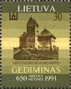 [The 650th Anniversary of the Death of Gediminas, type EC]