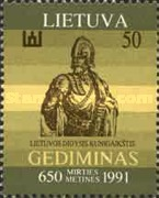 [The 650th Anniversary of the Death of Gediminas, type ED]