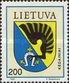 [Arms of Lithuania, type EV]