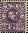 [Coat of Arms - 1st Berlin Edition, type F1]