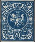 [Coat of Arms - As No.52 but no Watermark, tyyppi F23]
