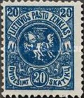 [Coat of Arms - As No.52 and 54 but Different Watermark, tyyppi F24]