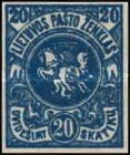 [Coat of Arms - As No.52 and 54 but Different Watermark, tyyppi F25]