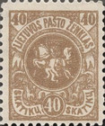 [Coat of Arms - As No.52 and 54 but Different Watermark, tyyppi F26]