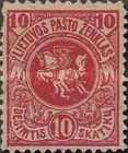 [Coat of Arms - 2nd Berlin Edition - Different Perforation and Watermark, type F3]