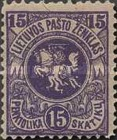 [Coat of Arms - 2nd Berlin Edition - Different Perforation and Watermark, type F4]