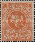 [Coat of Arms - 2nd Berlin Edition - Different Perforation and Watermark, type F6]