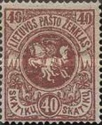 [Coat of Arms - 2nd Berlin Edition - Different Perforation and Watermark, type F7]