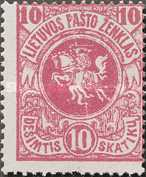 [Coat of Arms - 3rd Berlin Edition - Different Perforation and Watermark, type F8]
