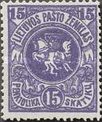 [Coat of Arms - 3rd Berlin Edition - Different Perforation and Watermark, type F9]