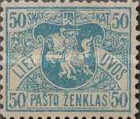 [Coat of Arms - 2nd Berlin Edition - Different Perforation and Watermark, type G]