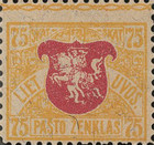 [Coat of Arms - 2nd Berlin Edition - Different Perforation and Watermark, type G1]