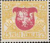 [Coat of Arms - 3rd Berlin Edition - Different Perforation and Watermark, type G3]