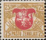 [Coat of Arms - 4th Berlin Edition - New Colors and Different Perforation, type G6]