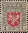 [Coat of Arms - 2nd Berlin Edition - Different Perforation and Watermark, type H]
