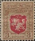 [Coat of Arms - 2nd Berlin Edition - Different Perforation and Watermark, type H1]
