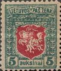 [Coat of Arms - 2nd Berlin Edition - Different Perforation and Watermark, type H2]