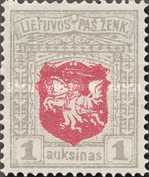 [Coat of Arms - 3rd Berlin Edition - Different Perforation and Watermark, type H3]