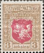 [Coat of Arms - 3rd Berlin Edition - Different Perforation and Watermark, type H4]