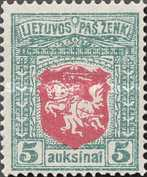 [Coat of Arms - 3rd Berlin Edition - Different Perforation and Watermark, type H5]