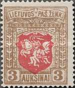 [Coat of Arms - 4th Berlin Edition - New Colors and Different Perforation, type H7]