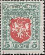 [Coat of Arms - 4th Berlin Edition - New Colors and Different Perforation, type H8]