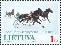 [The 100th Anniversary of the Sartai Horse Race, type SX]