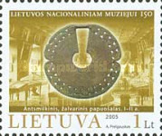 [The 150th Anniversary of Lithuanian National Museum, type TD]