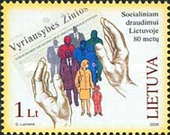 [The 80th Anniversary of Lithuanian Social Insurance System, type UC]