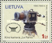 [Lithuanian Theatre, Music and Cinema Museum, type UE]