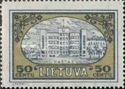 [Lietuvos vaikas - Lithuanian Child. Also as Imperforated with same price, type XBZ]