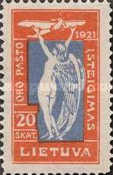 [Inauguration of Airmail Service, type Y]