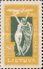 [Inauguration of Airmail Service, type Y3]