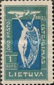 [Inauguration of Airmail Service, type Y4]